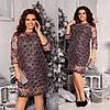 Платье сетка БАТАЛ  в расцветках 68067, фото 5