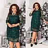Платье сетка БАТАЛ  в расцветках 68067, фото 6