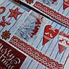 Вафельная ткань с новогодними пряниками и игрушками, ширина 50 см