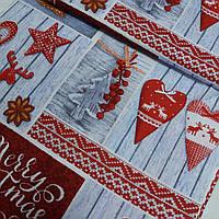 Вафельная ткань с новогодними пряниками и игрушками, ширина 50 см, фото 1