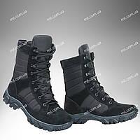 Берцы зимние / военная, тактическая утепленная обувь INFERNO Dark (black)
