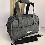 Женская спортивная сумка дорожная сумка Fila Nike Fendi серая, фото 2