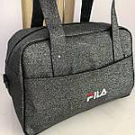 Женская спортивная сумка дорожная сумка Fila Nike Fendi серая, фото 3