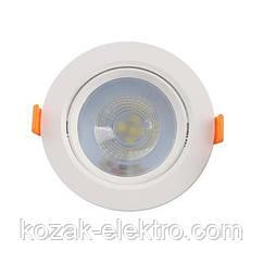 Nora-7 Вт вбудований світлодіодний світильник
