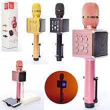 Микрофон для караоке беспроводной с держателем для телефона (ЧЕРНЫЙ) арт. 889