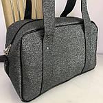Женская спортивная сумка дорожная сумка Fila Nike Fendi серая, фото 5