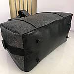 Женская спортивная сумка дорожная сумка Fila Nike Fendi серая, фото 7
