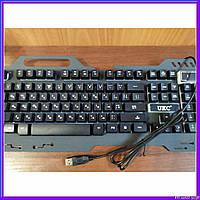 Проводная компьютерная клавиатура GK-900 KW 900 с подсветкой
