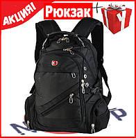 Городской рюкзак Swissgear | Вместительный городской рюкзак в стиле Swissgear