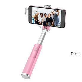 Монопод палка для селфи Hoco K9 Graceful Mini + кнопка через 3,5, Розовый