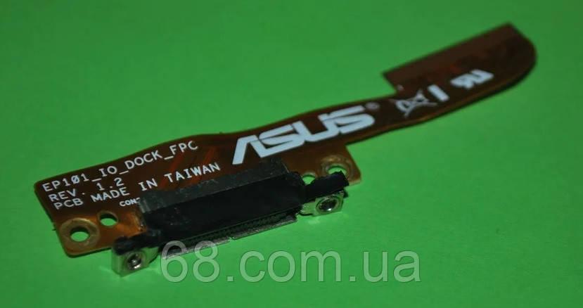 Шлейф-разъем ASUS Eee Pad Transformer TF101 40pin to USB