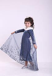Сукню снігової королеви, прокат карнавальних костюмів