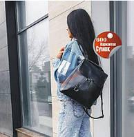 Женская кожаная сумка  рюкзак трансформер  , реплика Диор натуральная кожа, фото 1