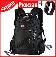 Вместительный городской рюкзак в стиле Swissgear + Фитнес браслет Mi BAND m3 в подарок!