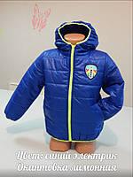 Подростковая куртка на мальчика № 5016 р.122/128, 128/134, 134/140, 140/146.