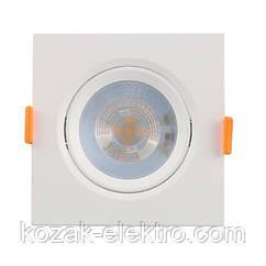 Maya-7 Вт Світлодіодний світильник вбудований