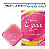 Rohto Lycee увлажняющие капли от покраснений и синдрома сухого глаза с витаминами B6, B12 и цинком