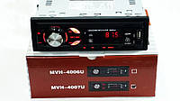 Автомагнитола MVH 4007U ISO USB MP3 FM магнитола, фото 1