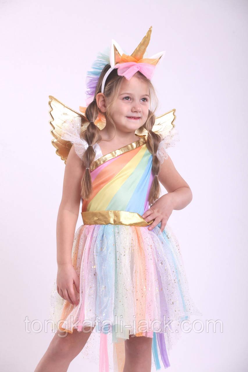Сукня єдинорога, прокат карнавальних костюмів