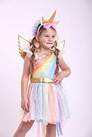 Платье единорога, прокат карнавальных костюмов