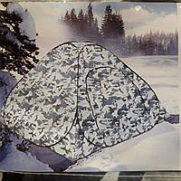 Палатка зима 2м×2м×1.45м с отстегивающимся дном
