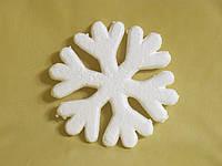 Снежинка из пенопласта A 15см, фото 1