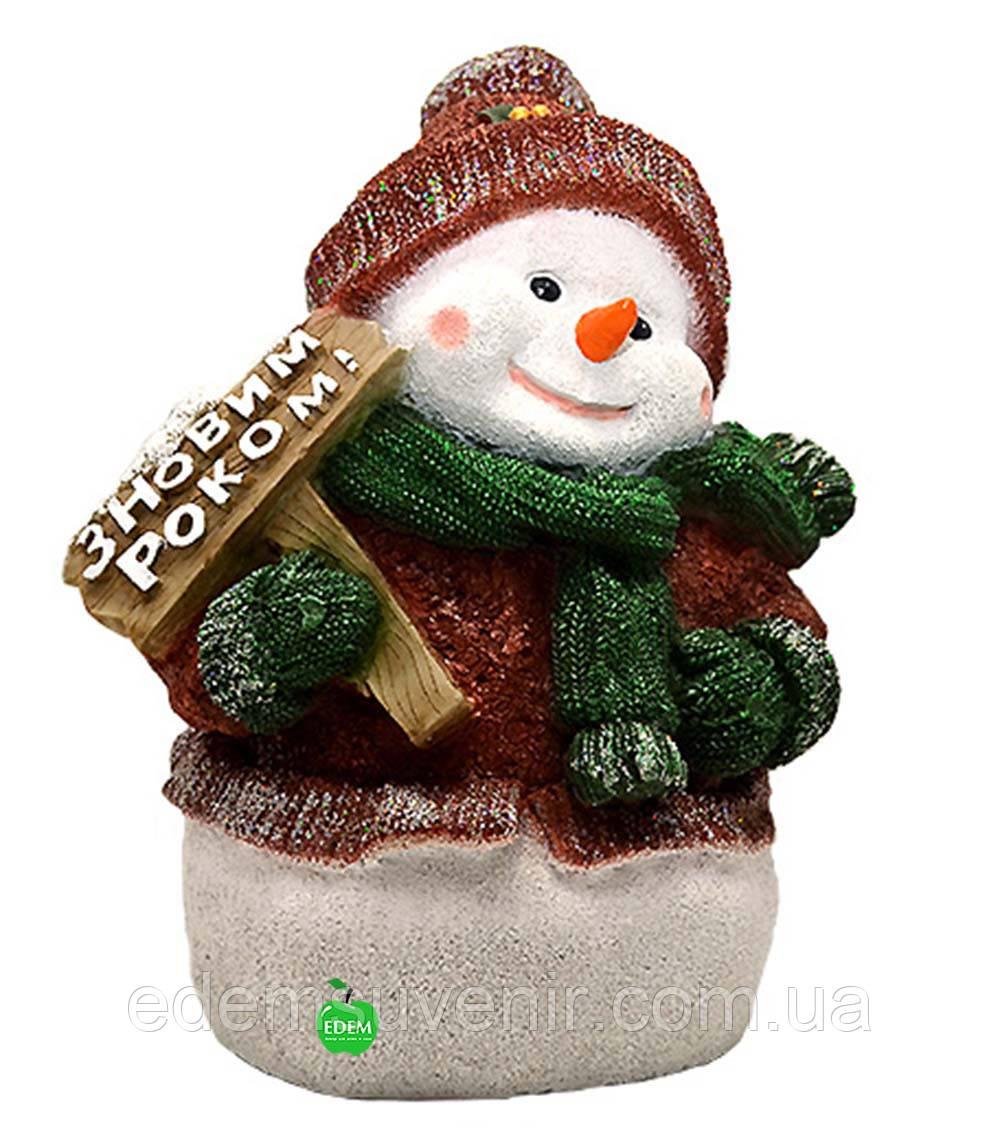 "Новогодняя садовая фигура Снеговик с табличкой ""З Новим Роком!"""