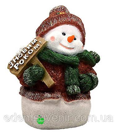 "Новогодняя садовая фигура Снеговик с табличкой ""З Новим Роком!"", фото 2"