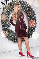 Шикарное платье из пайетки, фото 2