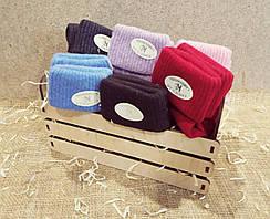 Жіночі шкарпетки вовняні Kardesler з відворотом