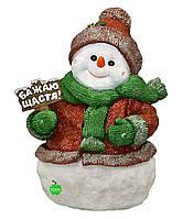 """Новогодняя садовая фигура Снеговик с табличкой """"Бажаю щастя!"""" большой"""