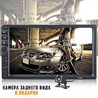 Автомагнитола 2DIN MP5 7018B + камера заднего вида, магнитола 2 ДИН в авто, (магнітола 2 дін, магнітофон)