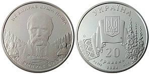 Купон на скидку за отзыв  - 20 гривен!!!