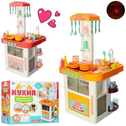 Игровой набор Кухня 889-59-60 с холодильником,вода в кране, высота 78см