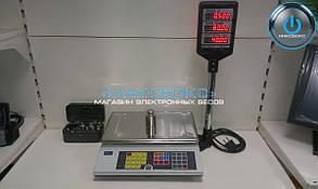 Весы торговые с подключением к ПК до 15 кг ВТА 60/15-5D