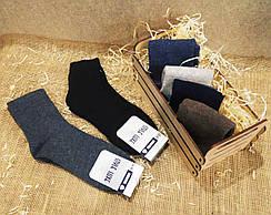 Женские носки SL шерстяные тонкие однотонные