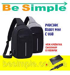 Рюкзак антивор однолямочный Bobby Mini с USB