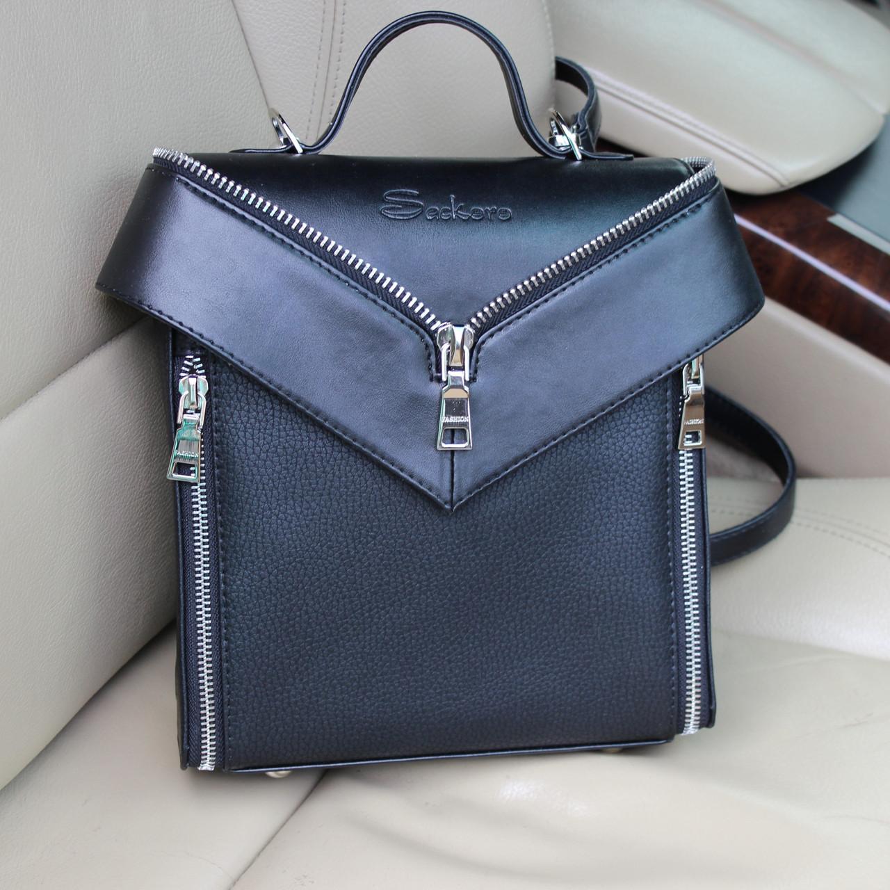 Жіночий стильний рюкзак від виробника, чорний ( код: IBG190B )