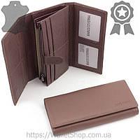 Кожаный большой кошелек с блоком под карточки Marco Coverna