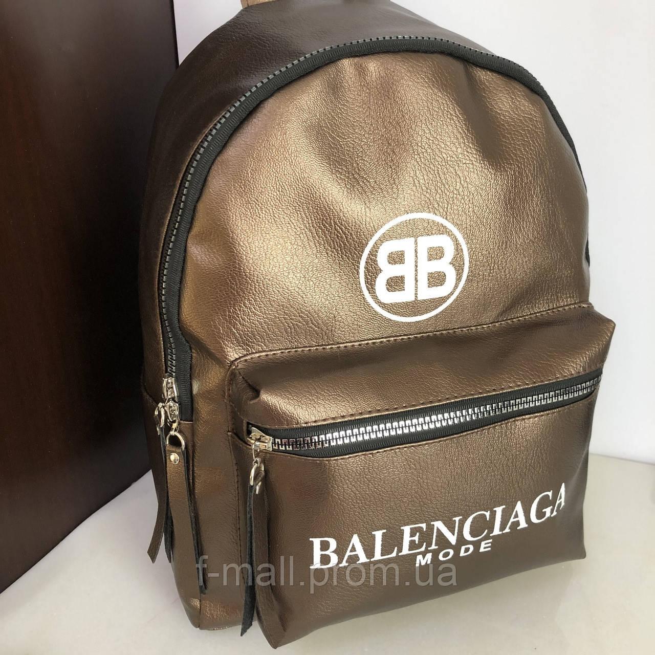 Стильный женский рюкзак  Balenciaga кожзам