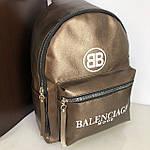 Стильный женский рюкзак  Balenciaga кожзам, фото 5