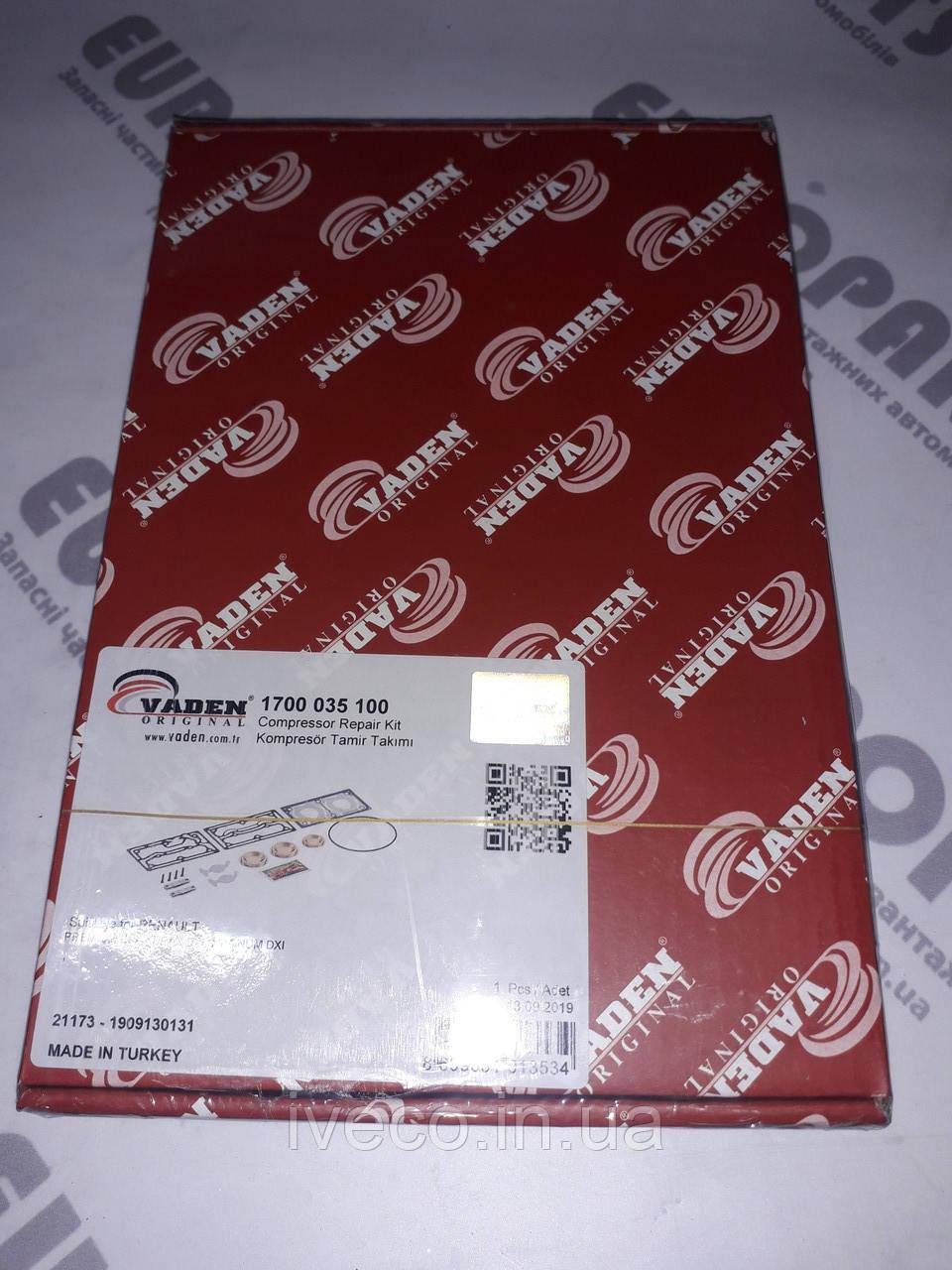 Ремкомплект компрессора Renault Premium RVI VOLVO 1700035100 Vaden 20733968 7421353473 9125140030 9125140040