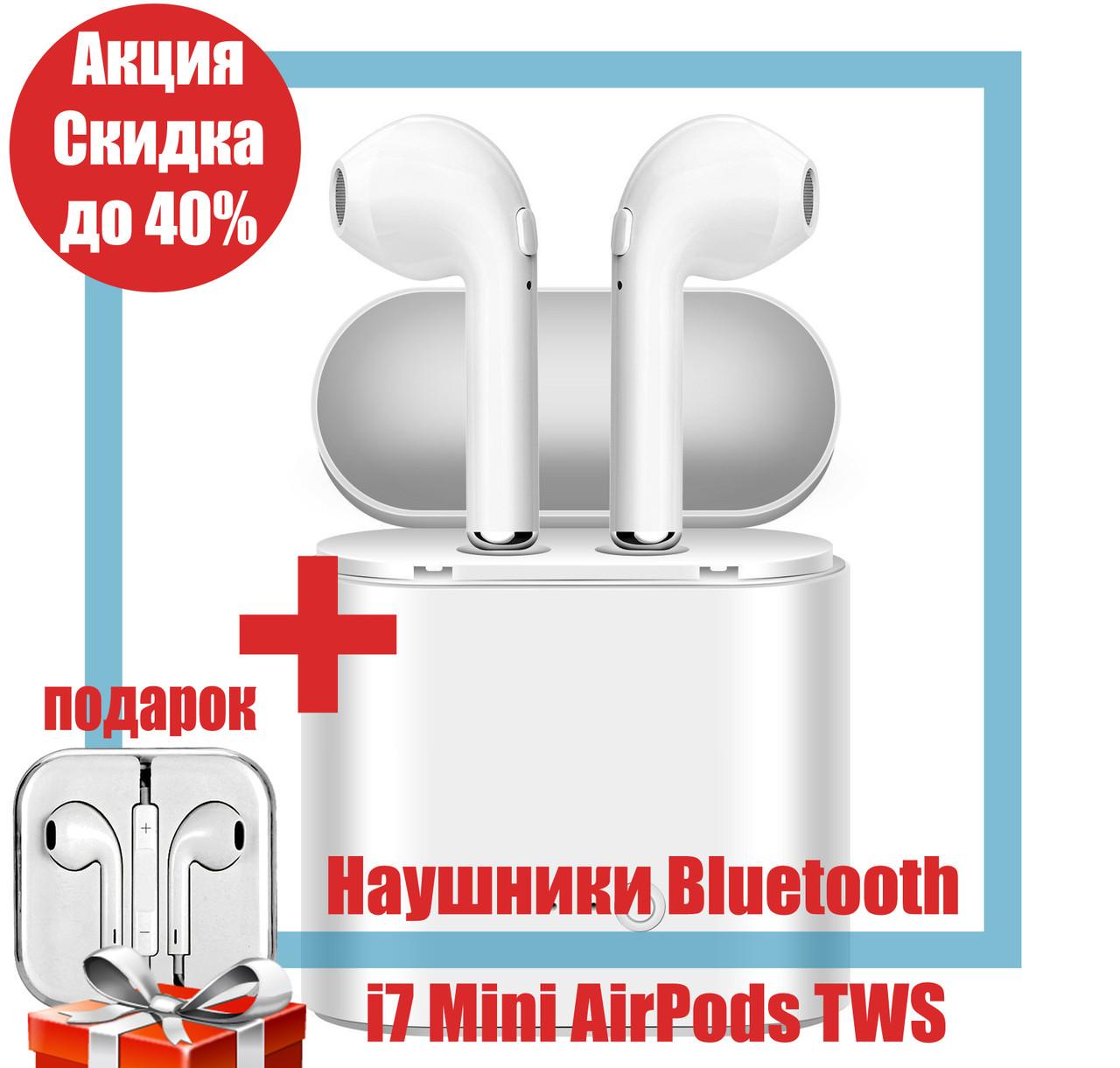 HBQ i7 White TWS беспроводные наушники Bluetooth с зарядным кейсом Power Bank QualitiReplica