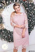 Изумительное праздничное платье, фото 3