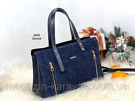 Замшевая сумка женская 5 цветов