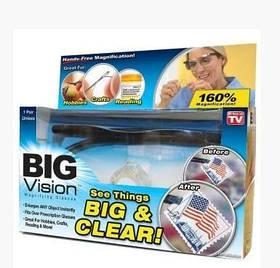 Збільшувальні окуляри-лупа Big Vision BIG and CLEAR 160%