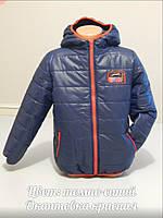 Подростковая куртка № 5055 р.122/128, 128/134, 134/140, 140/146.