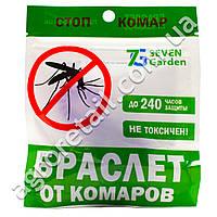 Браслет от комаров на руку Стоп комар спираль