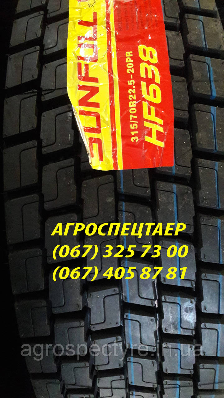 Грузовая шина 315/70R22,5 HF638 SUNFULL ведущая