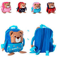 Рюкзак детский Мишка BLS-9 застежка-молния 1 наружный карман